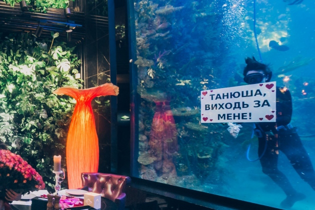 Признание в любви с аквалангистом во Львове
