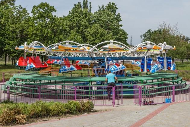 парк «Новокодацкий»