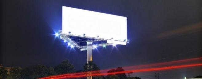 Реклама на щитах и билбордах
