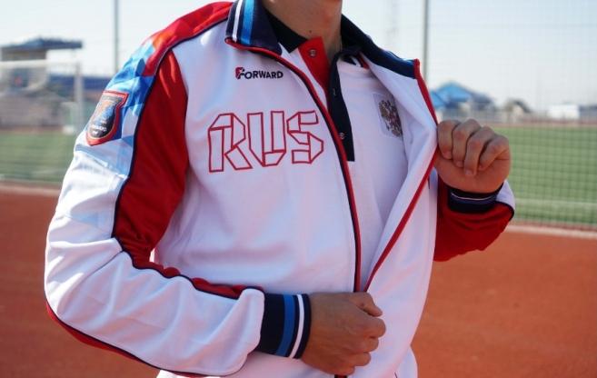 Спортивные костюмы впокупайте тут: forward-sport.ru