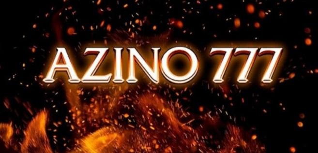 клуб Azino777