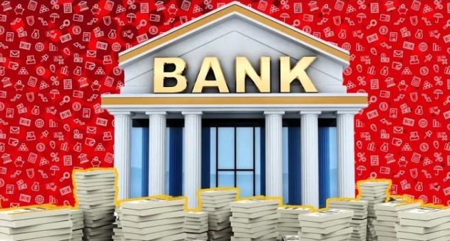 Банки и финансы. Защита банковских учреждений.